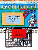 エデュアルド1/48 エアクラフト カラーエッチング ズーム (FE-×)BAC ライトニング F.2A用 インテリア エッチングパーツ (接着剤付) (エアフィックス対応)
