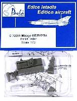 ミラージュ 3E/R/5/BA用 コクピット (エレール対応)