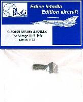 マーチン・ベーカー MB.Mk.4-BRM.4 イジェクションシート