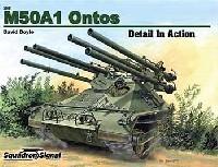 スコードロンシグナルインアクション シリーズM50A1 オントス 自走無反動砲