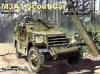 M3A1 スカウトカー 装輪式装甲兵員輸送車