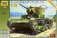 ズベズダ1/35 ミリタリーソビエト T-26 軽戦車 Mod.1933