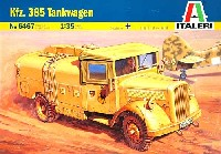 イタレリ1/35 ミリタリーシリーズドイツ Kfz.385 燃料補給車
