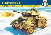 イタレリ1/35 ミリタリーシリーズスタッグハウンド Mk.3 装甲車 (メタル砲身・エッチングパーツ付き)