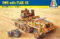 イタレリ1/35 ミリタリーシリーズドイツ重国防軍牽引車 Flak43搭載型