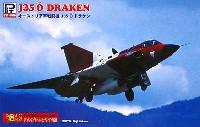 ピットロードSN 航空機 プラモデルJ-35O ドラケン オーストラリア軍 (2機入)