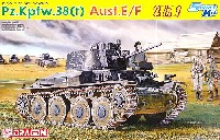 38(t)戦車 E/F型 (Pz.Kpfw.38t Ausf.E/F)