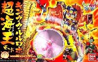 バンダイケロロ軍曹プラモコレクションキングクルルロボ 超海王モード