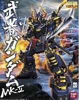 バンダイMASTER GRADE (マスターグレード)武者ガンダム MK-2
