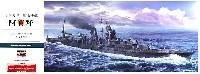 ハセガワ1/350 Z帯日本海軍 軽巡洋艦 阿賀野