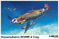 ハセガワ1/32 飛行機 Stシリーズメッサーシュミット Bf109F-4 Trop