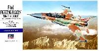 ハセガワ1/72 飛行機 EシリーズF-16I ファイティングファルコン イスラエル空軍