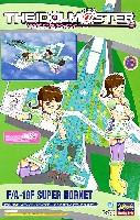 F/A-18F スーパーホーネット アイドルマスター 秋月律子