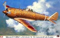 ハセガワ1/32 飛行機 限定生産中島 キ44 二式単座戦闘機 鍾馗 試作型 独立飛行第47中隊