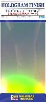 ハセガワトライツールホログラムフィニッシュ (曲面追従金属ホログラムシート)