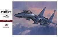 ハセガワ1/48 飛行機 PTシリーズF-15E ストライクイーグル