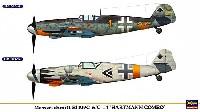 メッサーシュミット Bf109G-6/G-14 ハルトマン コンボ (2機セット)