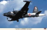 P-2H (P2V-7) ネプチューン 海上自衛隊