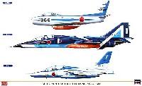 ブルーインパルスヒストリー (F-86F/T-2/T-4) (3機セット)