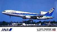 ハセガワ1/200 飛行機 限定生産ANA L-1011 トライスター (モヒカン/トリトンブルー) (2機セット)