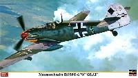 メッサーシュミット Bf109G-6/W グラーフ