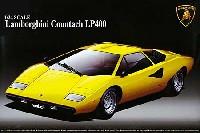 アオシマ1/24 スーパーカー シリーズランボルギーニ カウンタック LP400