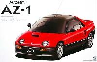 アオシマ1/24 ザ・ベストカーGTオートザム AZ-1 オプションホイール