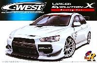 アオシマ1/24 Sパッケージ・バージョンRC-WEST ランサーエボリューション X (レーシングVer.)
