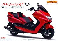 アオシマ1/12 ネイキッドバイクヤマハ マジェスティ C スペシャルリミテッドエディション