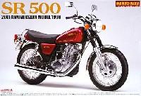 アオシマ1/12 ネイキッドバイクヤマハ SR500 '98 20th アニバーサリーモデル 1998