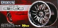 アオシマ1/24 Sパーツ タイヤ&ホイールボルクレーシング RE30 (19インチ) (フォーミュラシルバー)