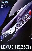 フジミ1/24 インチアップシリーズレクサス HS250h