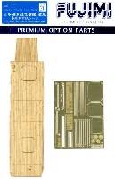 日本海軍 航空母艦 赤城 専用木甲板シール