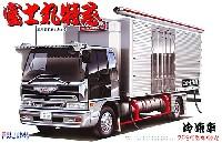 フジミ1/32 トラック シリーズ富士丸特急 冷凍車