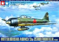 タミヤ1/48 傑作機シリーズ三菱 零式艦上戦闘機 22型/22型甲