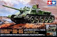 タミヤスケール限定品ソビエト襲撃砲戦車 SU-85 (ウェザリングマスター・人形7体付き)