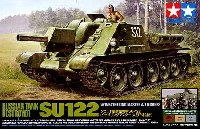 タミヤスケール限定品ソビエト襲撃砲戦車 SU-122 (ウェザリングマスター・人形7体付き)
