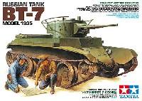 タミヤ1/35 ミリタリーミニチュアシリーズソビエト戦車 BT-7 1935年型