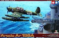 タミヤ1/48 飛行機 スケール限定品アラド Ar196A 水上偵察機