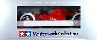 タミヤマスターワーク コレクションフェラーリ F60 #3 フェリペ・マッサ仕様 (完成品)