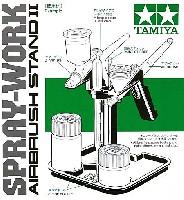 タミヤタミヤエアーブラシシステムスプレーワーク・エアーブラシスタンド 2