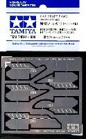 タミヤタミヤ クラフトツール精密ノコギリ