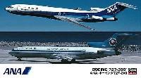 ハセガワ1/200 飛行機 限定生産全日空 ボーイング 727-200 (2機セット)