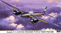 空技廠 P1Y1-S 銀河11型 夜間戦闘機