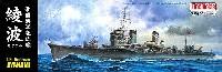 帝国海軍 駆逐艦 綾波