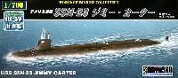 アメリカ海軍 SSN-23 ジミー・カーター (アメリカ)