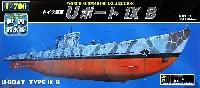 ドイツ海軍 Uボート 9B (ドイツ)