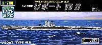 ドイツ海軍 Uボート 7B (ドイツ)