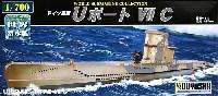 ドイツ海軍 Uボート 7C (ドイツ)