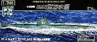 童友社1/700 世界の潜水艦中国海軍 033型 潜水艦 (中国)